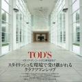 SPURLUX JAPAN, TOD'S,