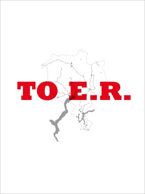 TO E.R.