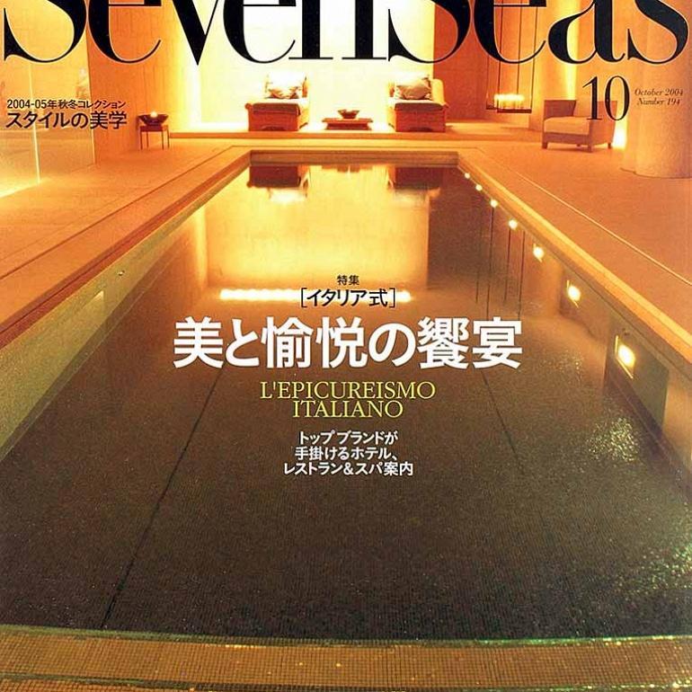 SEVENSEAS - Hotel Bulgari